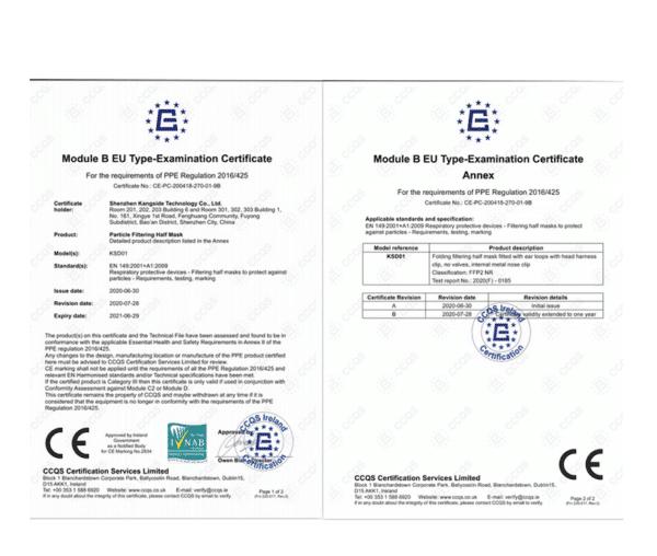 10 er Pack FFP2 NR Schutzmaske, SCHWARZ, 5-lagig, Atemschutzmaske FFP2 CE 2834 3